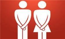 سن وجنسیت مبتلایان بیماری بواسیر یا هموروئید