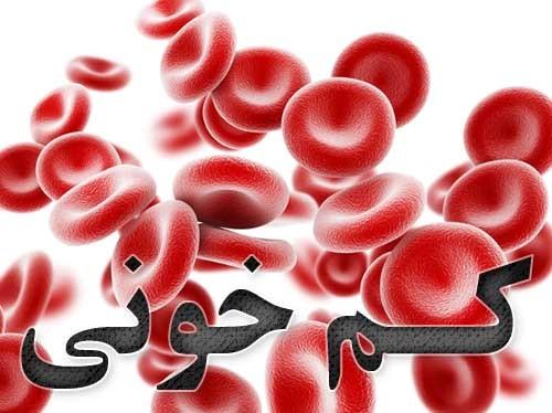 ایجاد کم خونی بر اثر بیماری بواسیر یا هموروئید